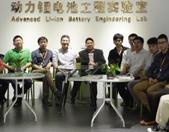 中国科学院宁波材料技术与工程研究所yabo226烯团队